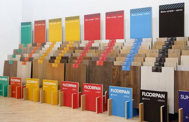Màu sắc sàn gỗ công nghiệp