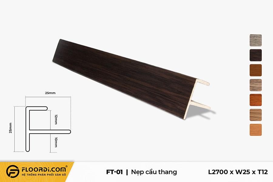 Nẹp chữ F - FT-01 - Brown Black - 12mm