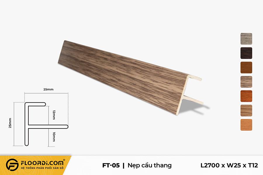 Nẹp chữ F - FT-05 - Brown - 12mm