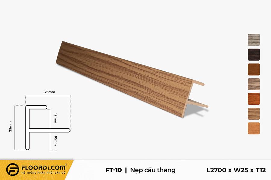 Nẹp chữ F - FT-10 - Pale Brown - 12mm