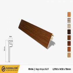 Nẹp chữ F - F8-04 - Brown - 8mm