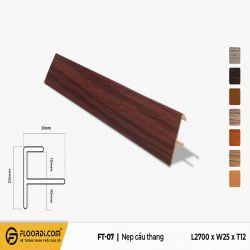 Nẹp chữ F - FT-07 - Sepia - 12mm