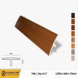 Nẹp chữ T - T-04 - Brown - 12mm