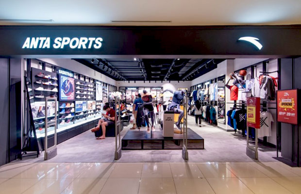 Shop Sport Anta